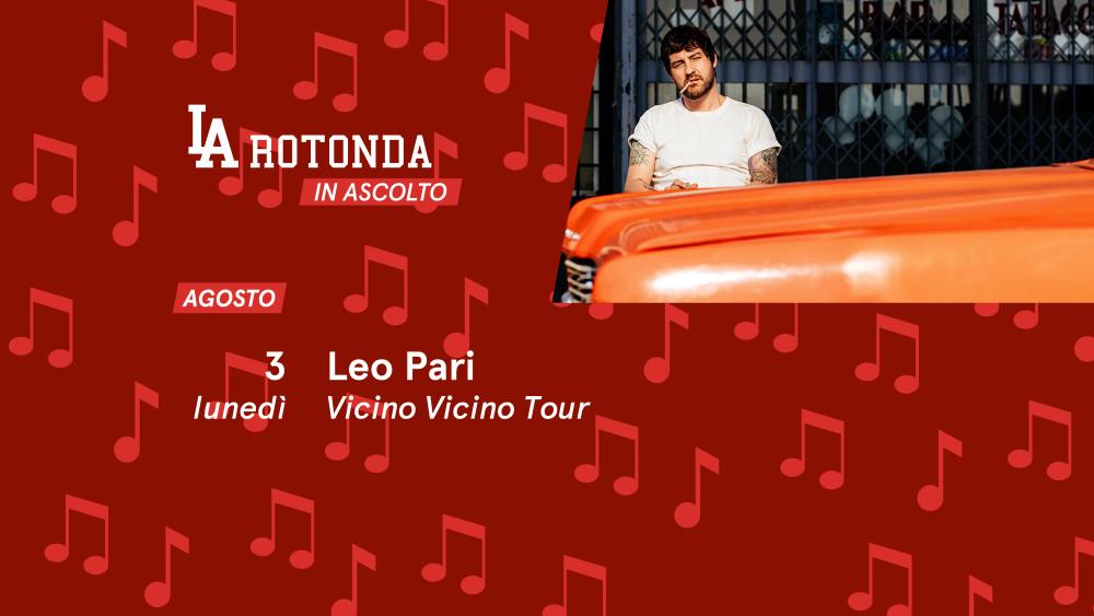 larotonda_banner_202007162