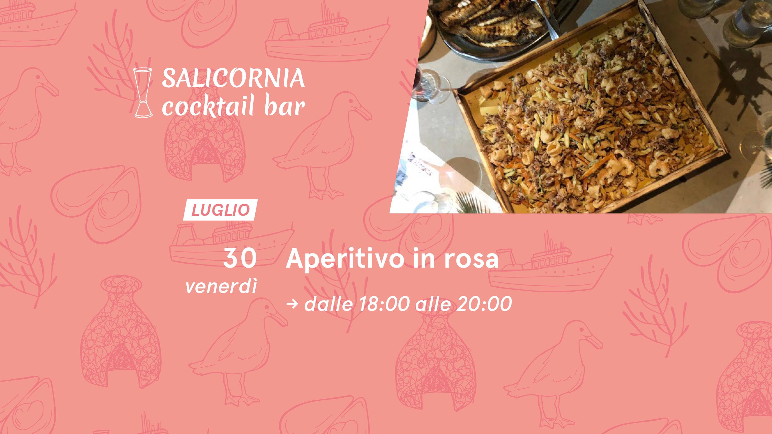 larotonda_banner_20210726_rosa